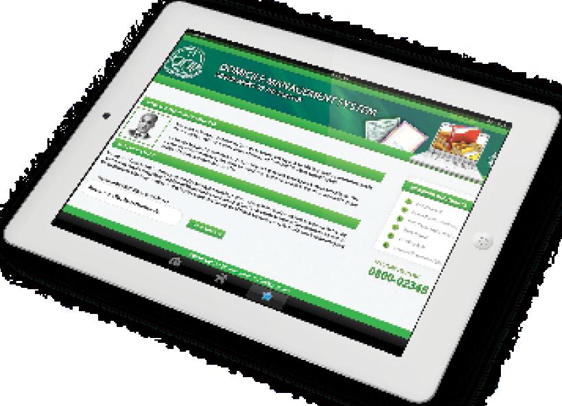 Domicile Management System | PITB